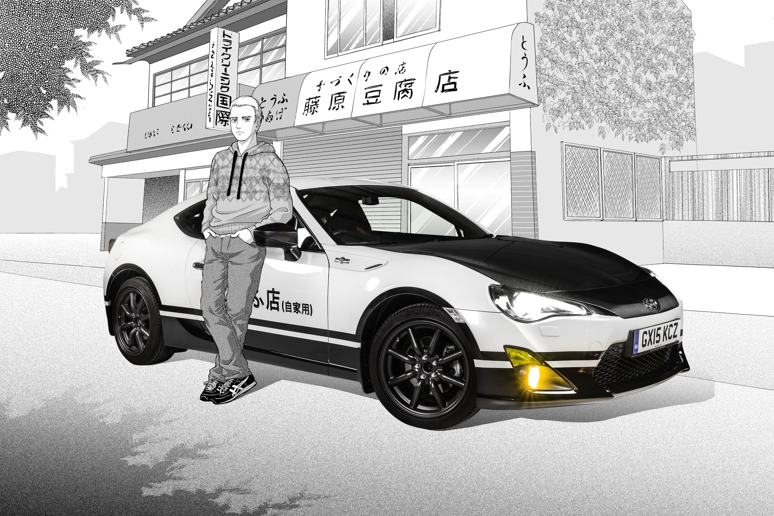 Initial D Cartoon Characters : The toyota gt initial d concept is an awesome car based