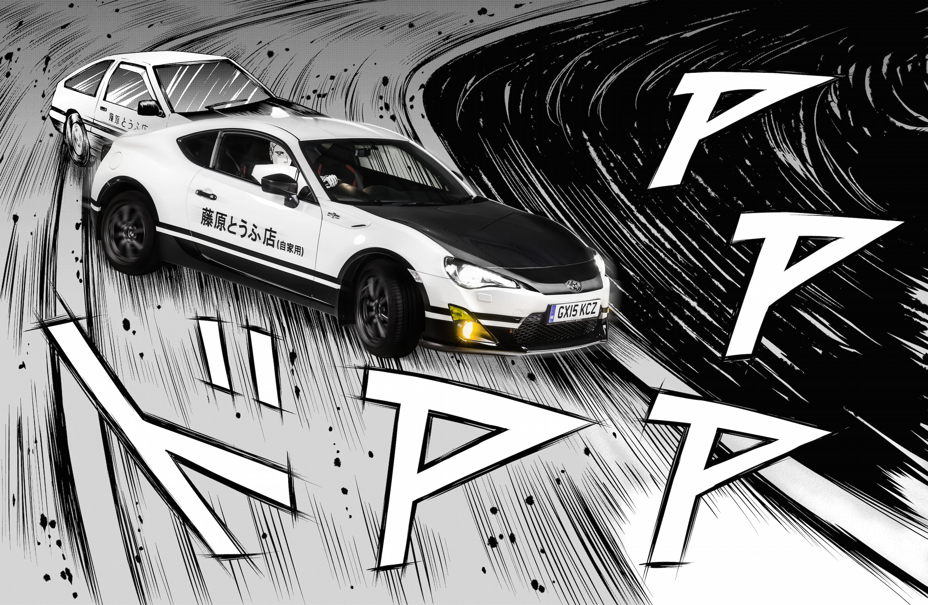 related pictures initial d - photo #46