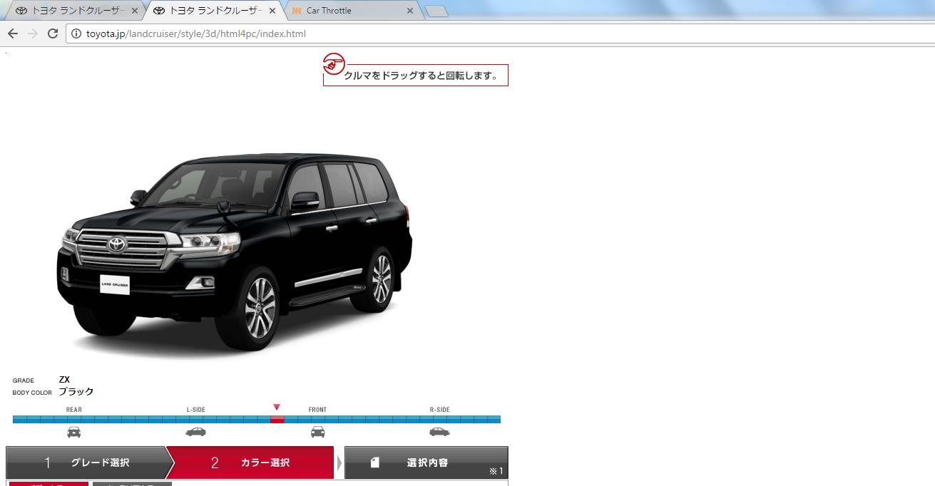 Kekurangan Toyota Jp Perbandingan Harga