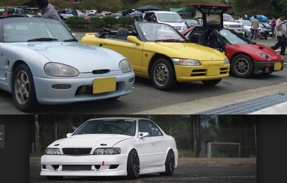 12 Mind-Blowing Cars That Prove The 90s Were JDM\'s Golden Era