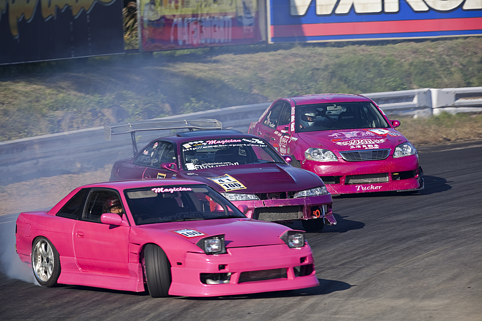 Pink Drift Cars Are Just So Cool