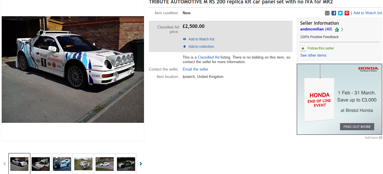 How about this - like a ferrari kit car, but an RS200 body