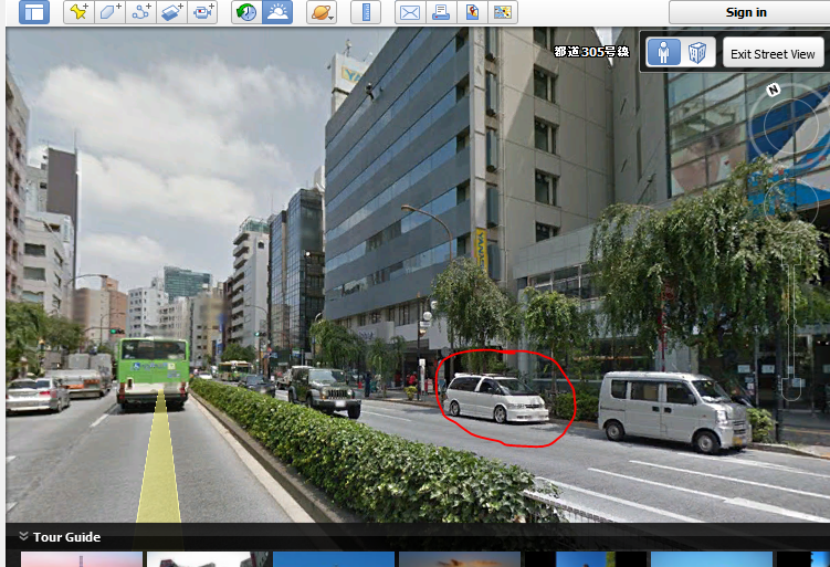 On Google Maps In Tokyo In Street View, Looking For Cars And Spotted This  JDM Van!