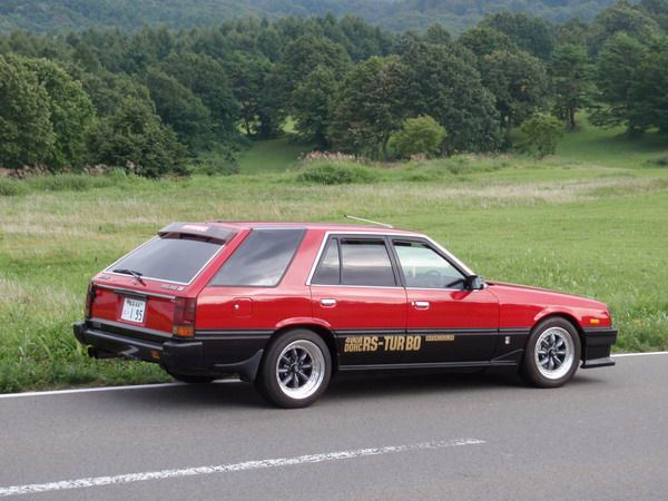 Nissan Skyline R30 Wagon Rs Turbo