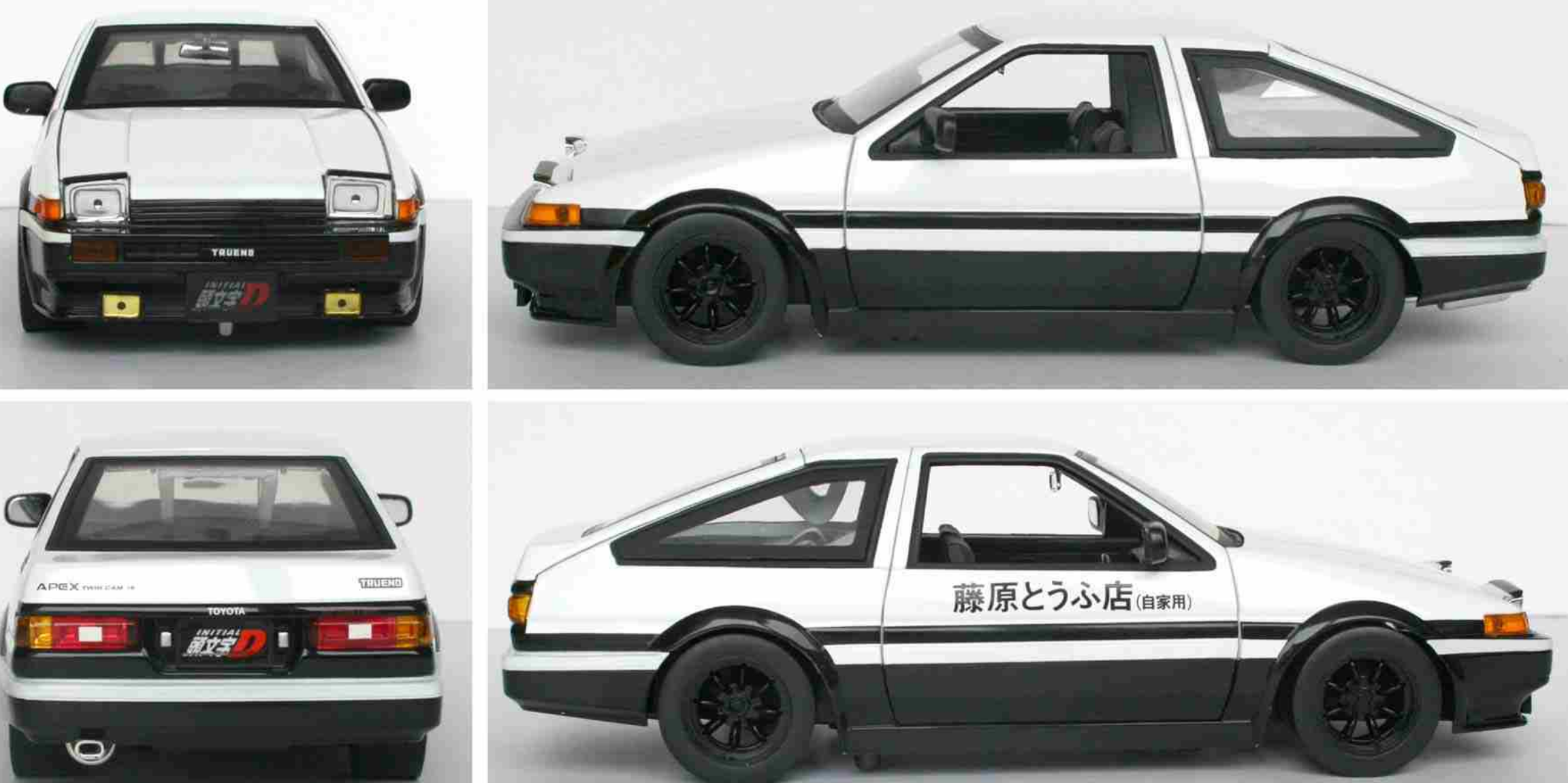 Initial D Cars The Car Database