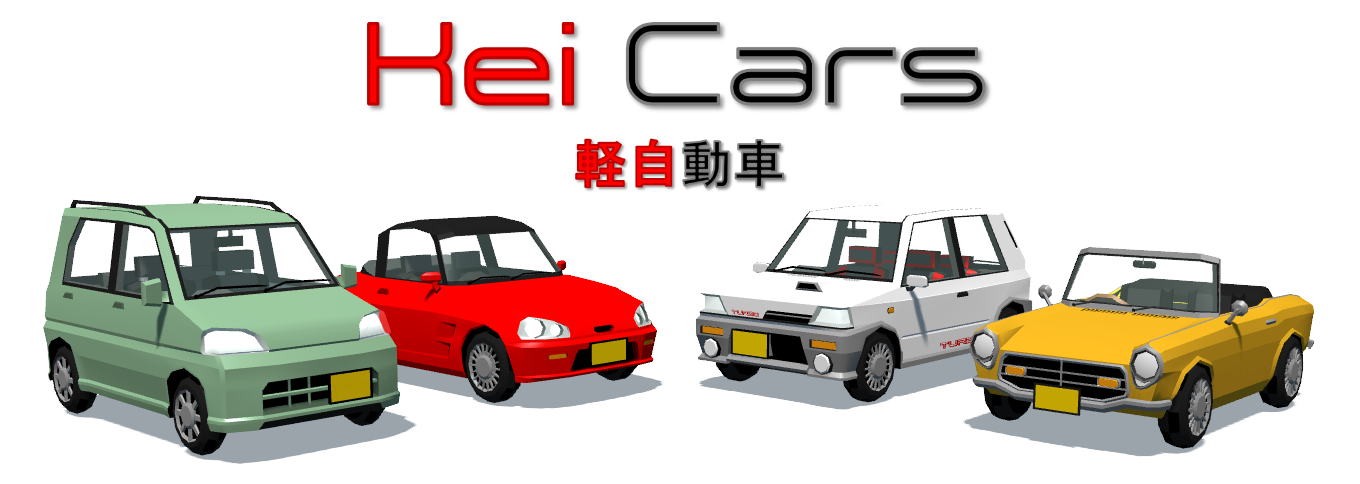 Image result for kei car sign