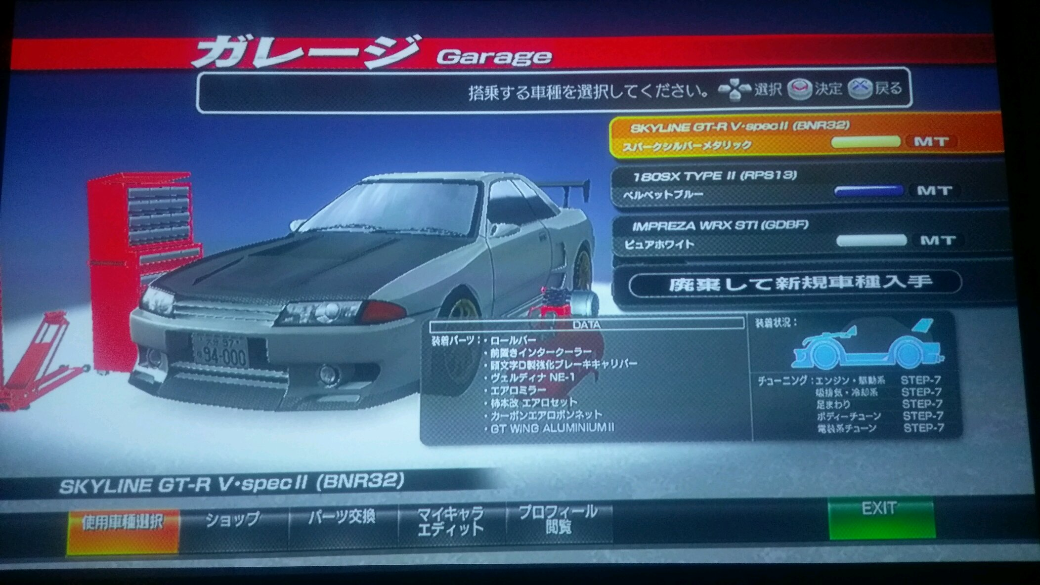 initial d ps3 download