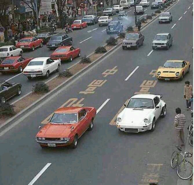 Dream car central in Japan during the 70s