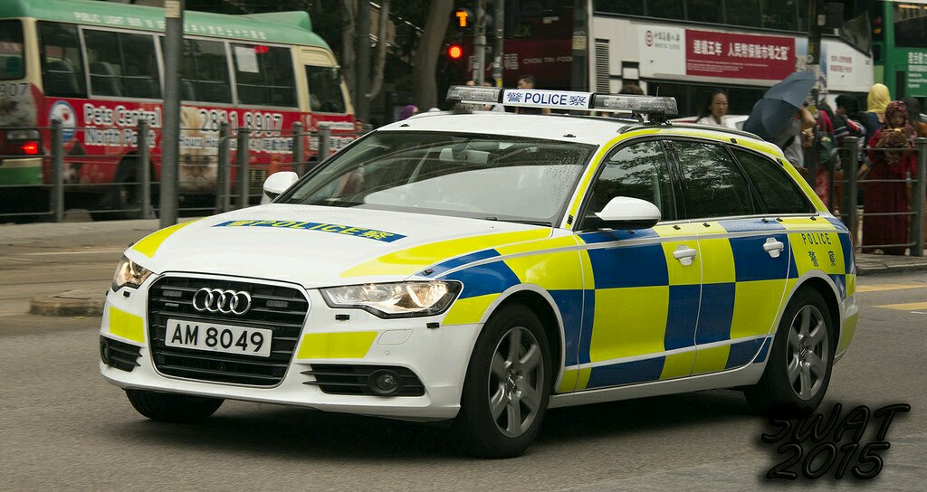 Hong Kong Police Had Taste Pretty Sure It S Got Rs Specs