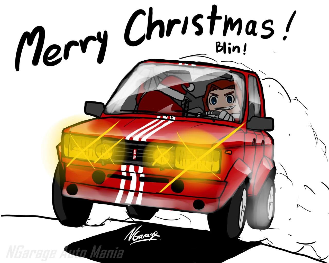 Merry Christmas With Tri Poloski Lada