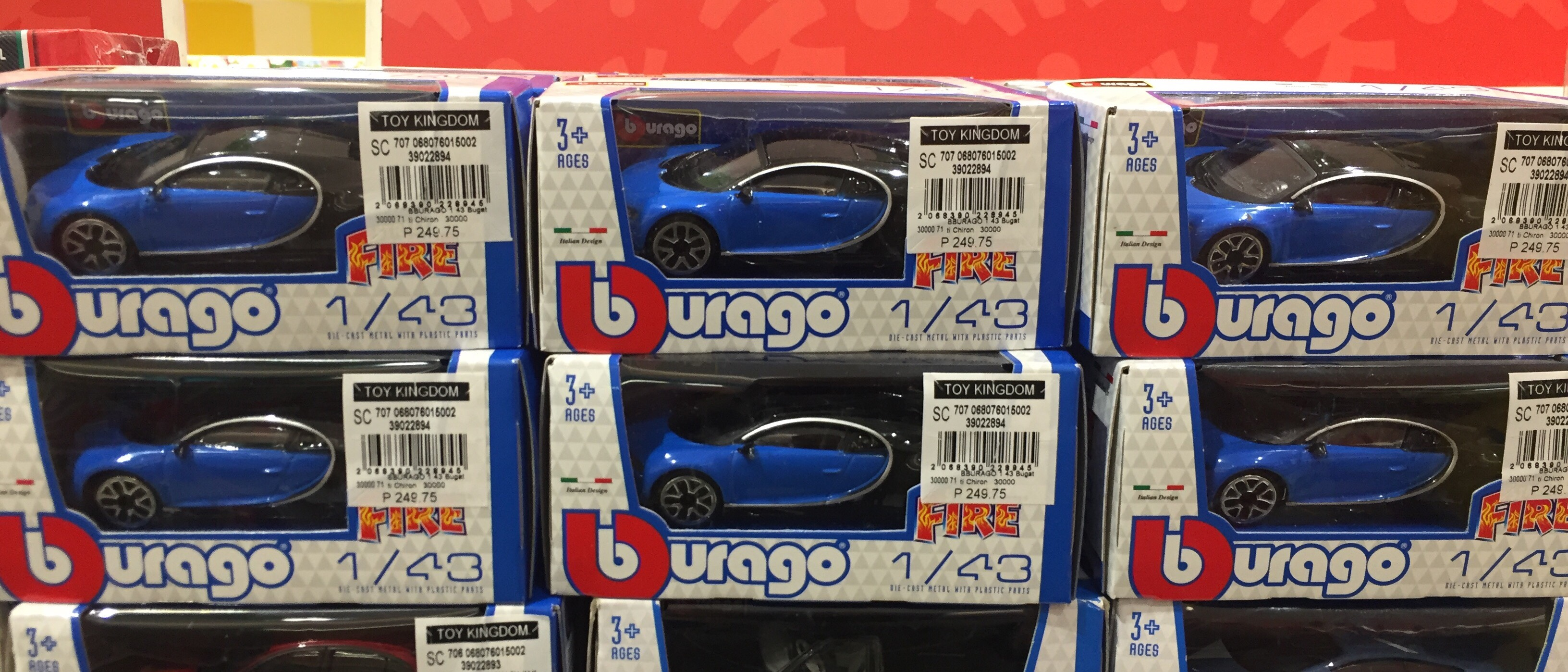 Imagine A Real Life Bugatti Chiron Surplus