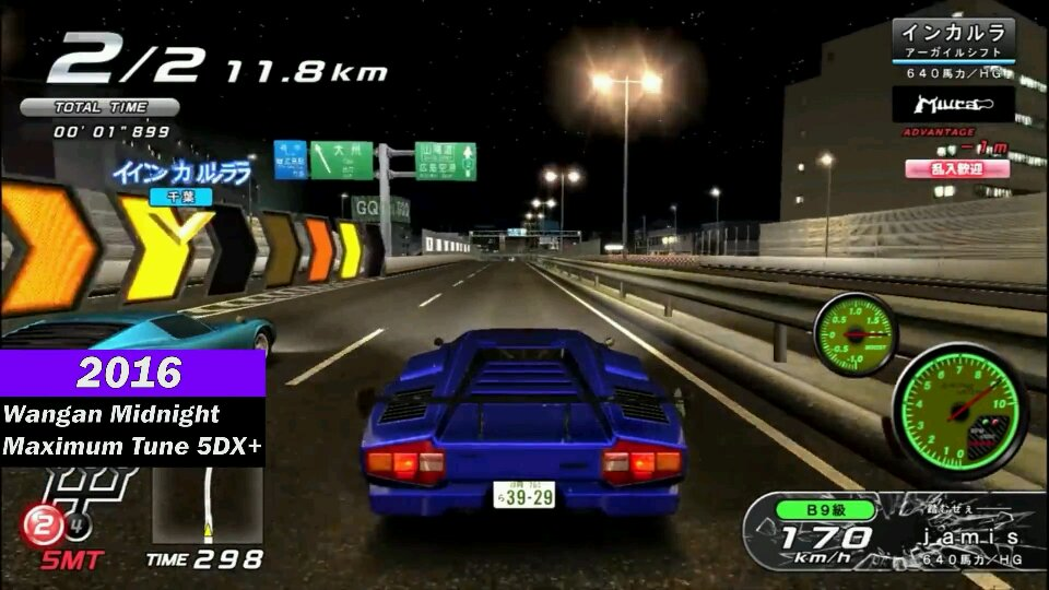 Why I like wangan midnight maximum time 5DX+ more than any