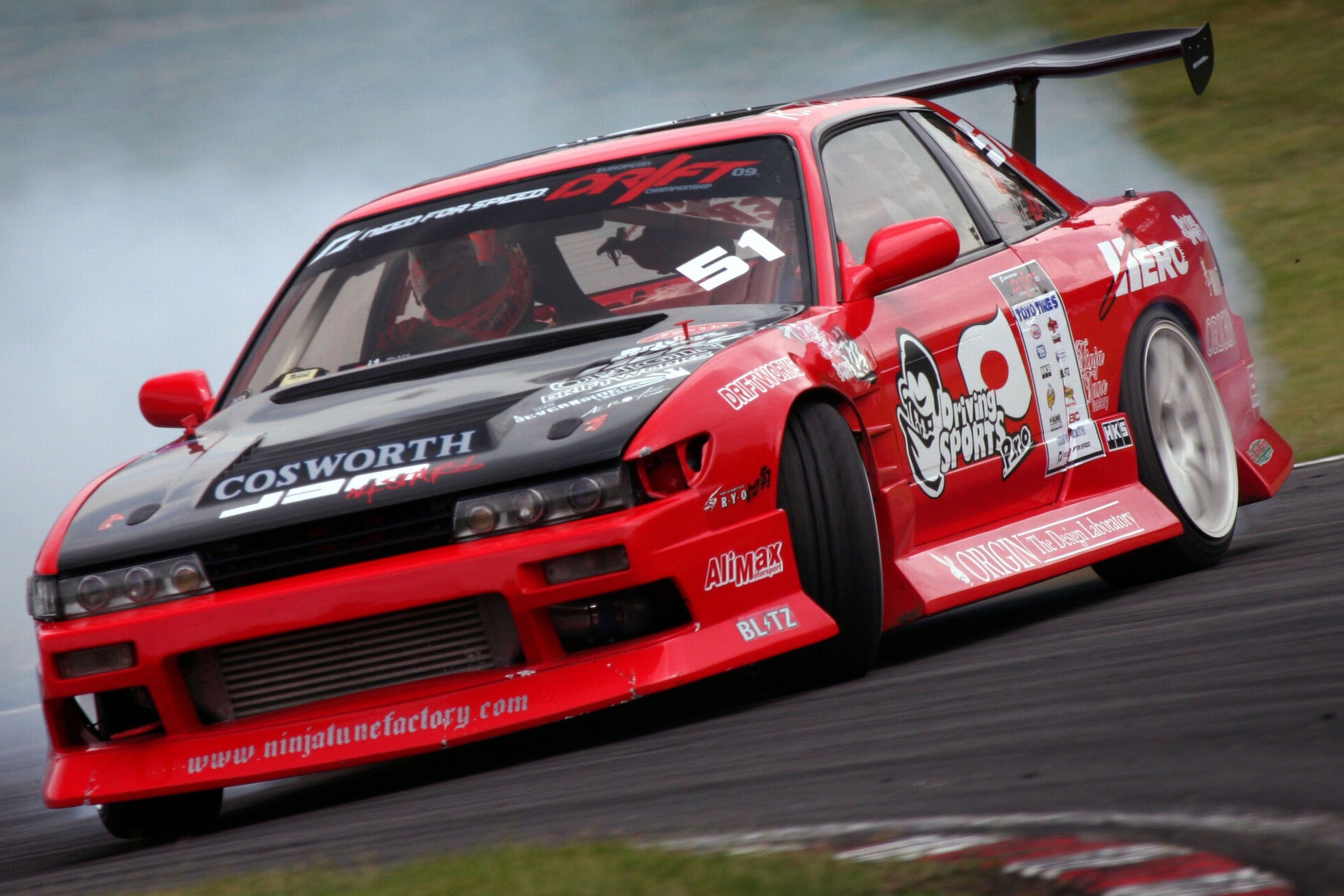 Nissan Silvia S13 Drift Car