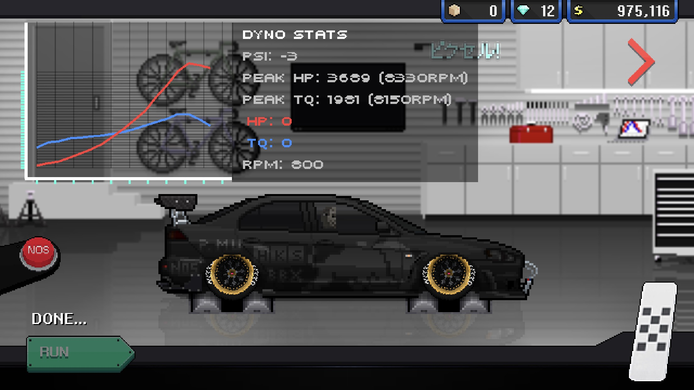 How To Win A Car >> How To Win Tournaments In Pixel Car Racer
