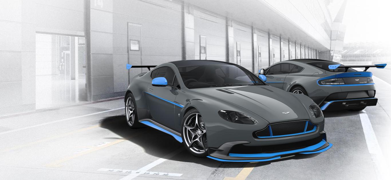 My Aston Martin Vantage Gt8 Configuration
