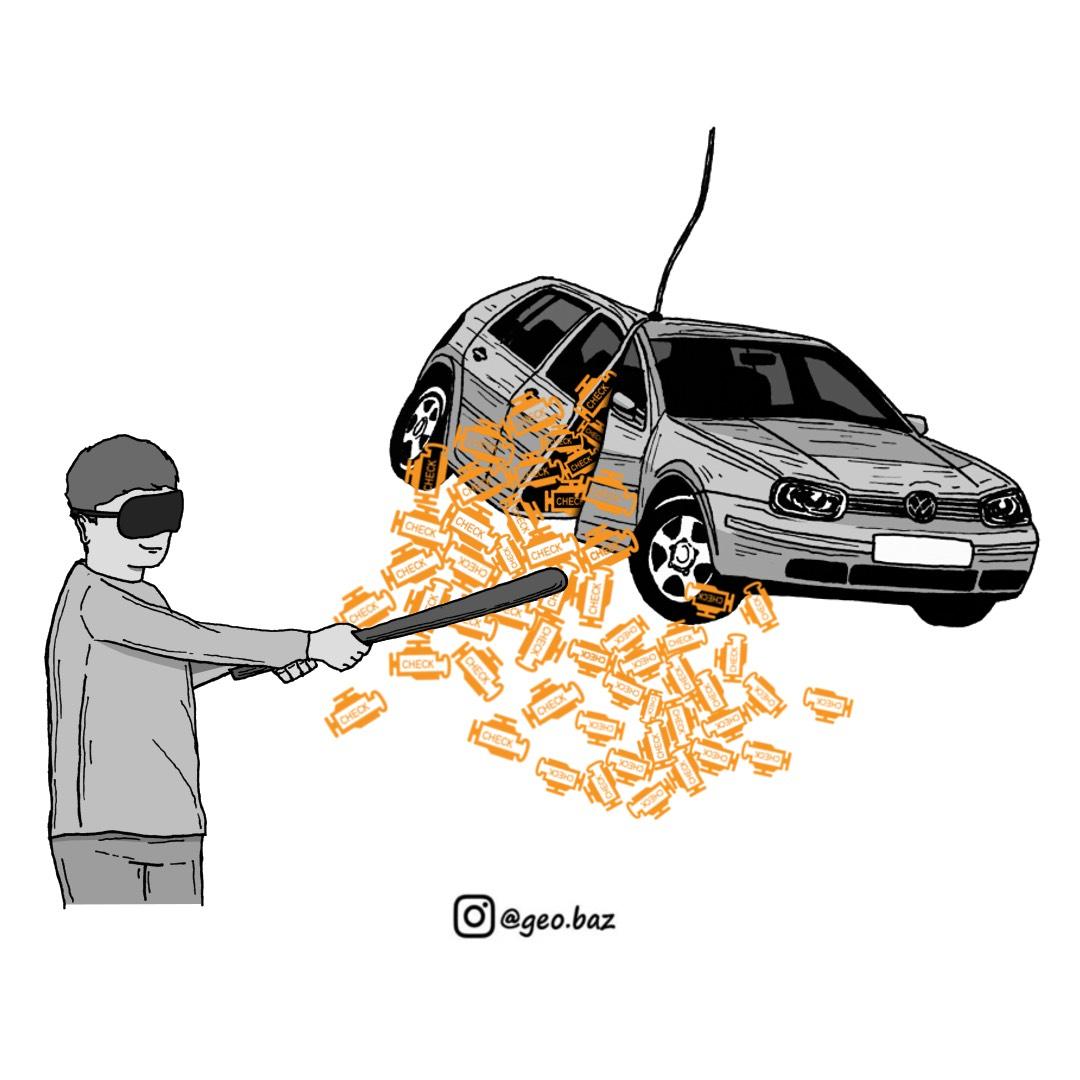 Volkswagen piñata